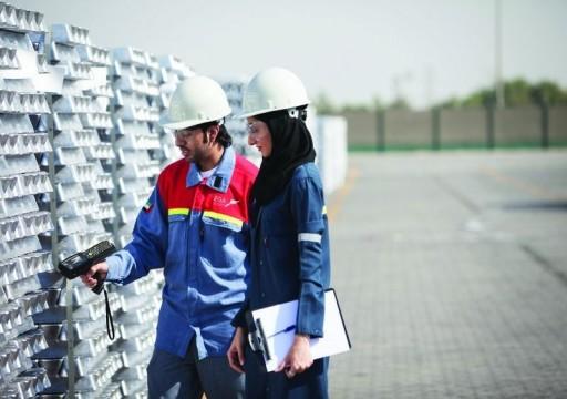 الإمارات للألمنيوم تنجز صفقة تمويل بقيمة 6.5 مليار دولار