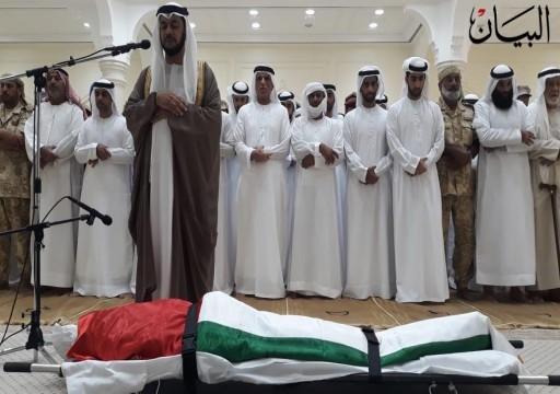 رأس الخيمة تشيع جثمان الشهيد طارق البلوشي