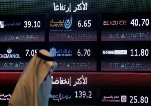 أزمة خاشقجي تصيب بورصات السعودية والإمارات
