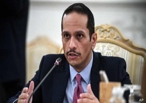 """قطر تحذر من """"عزل"""" أفغانستان بعد سيطرة طالبان"""