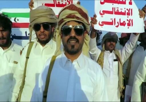 منظمة دولية تزعم ارتكاب أبوظبي انتهاكات بالمهرة اليمنية