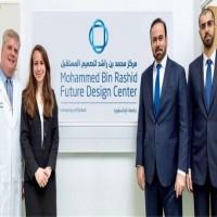 جامعة أكسفورد تكشف أن مركز أبحاث حكومي في دبي ليس موجودا يستغل اسمها