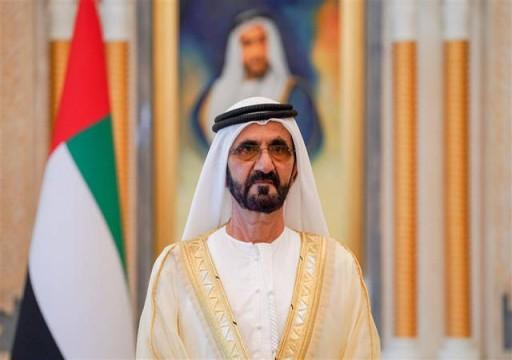 """محمد بن راشد يصدر قانونا لإنشاء مجلس لحماية """"منافذ دبي"""" الحدودية داخلياً وخارجياً"""