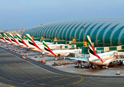 مطار دبي ضمن قائمة أفضل مطارات العالم لعام 2021