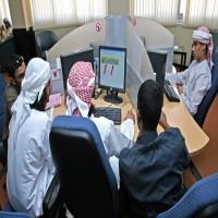وزارة التربية تتلاعب بمصير طلبة الثاني عشر عبر مادة الكمبيوتر