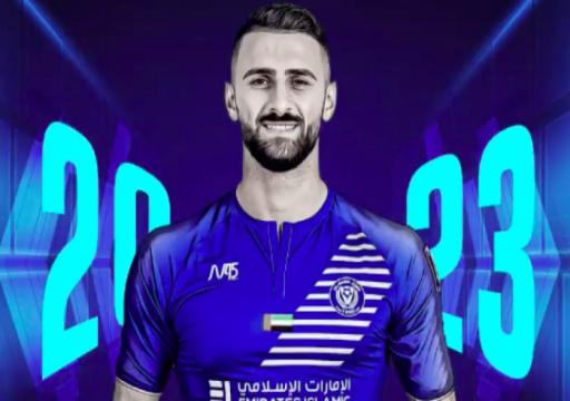 بعد ضياء سبع.. النصر يضم ثاني لاعب إسرائيلي في أقل من عام