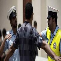 """البحرين تعلن توقيف 14 إيرانيا دخلوا البلاد بـ""""جوازات سفر مزورة"""""""