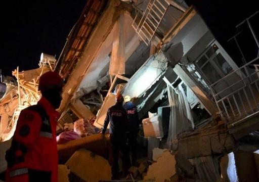 تركيا.. ارتفاع عدد ضحايا زلزال 'ألازيع' إلى 19 وفاة
