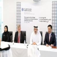 جامعة خليفة تطلق أول كلية طب وعلوم صحية في أبوظبي تعمل بالنظام الأمريكي