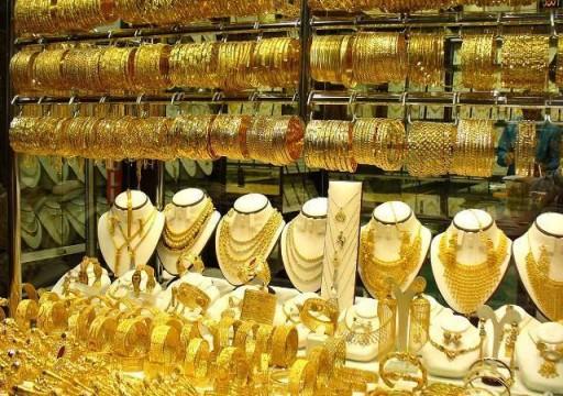 زيادات في أسعار الذهب تصل إلى 1.25 درهم للغرام