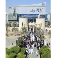 السعودية تسمح لبنك أبوظبي الأول بافتتاح 3 فروع له في البلاد