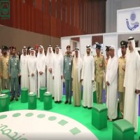 انطلاق ملتقى حماية الدولي في دبي لاستشراف مستقبل مواجهة المخدرات