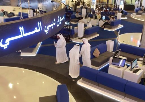 ارتفاع أرباح الشركات بسوق دبي المالي 77% في النصف الأول من 2021