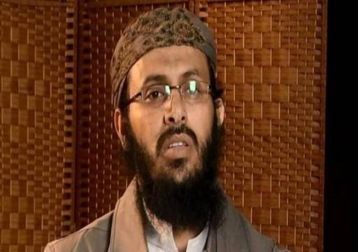 واشنطن ترصد 11 مليون دولار لمن يدلي بمعلومات عن زعيم القاعدة في اليمن