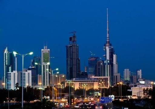 تقرير: الكويت تنزف 27 مليار دينار من الاحتياطي العام
