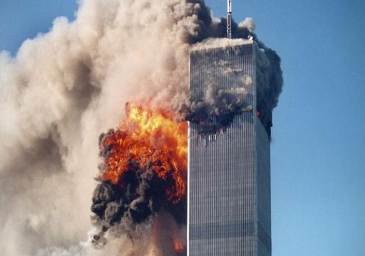 """FBI"" يرفع السرية عن وثائق ""11 سبتمبر"" والاشتباه بتورط السعودية"