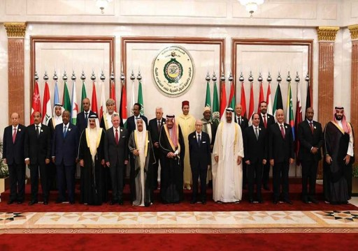 القمة العربية الطارئة بمكة تدين احتلال إيران للجزر الإماراتية الثلاث
