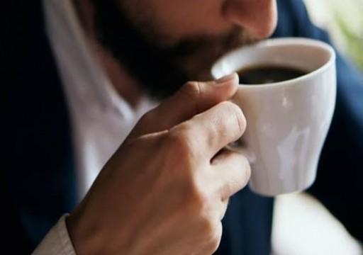 دراسة: تناول القهوة يقلل خطر الوفاة بمرض الكبد المزمن