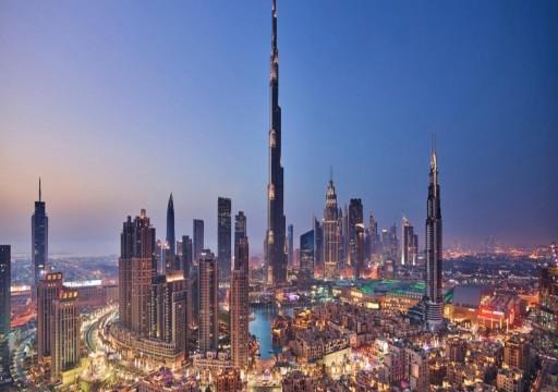 في أحدث الاضطرابات الاقتصادية بالإمارات.. وظائف دبي تختفي وأرابتك تخسر