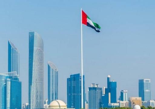 بلغاريا تطالب أبوظبي تسليم رجل أعمال تتهمه بالابتزاز وغسل الأموال