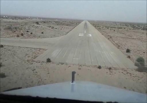 أرض الصومال تقرر تحويل قاعدة عسكرية إماراتية إلى مطار مدني