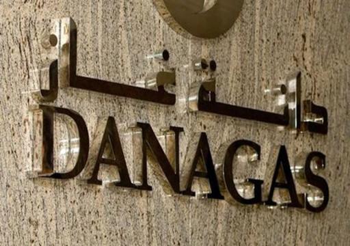 «دانة غاز» تخفض صكوكها إلى 397 مليون دولار بحلول أكتوبر المقبل