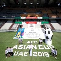 مليون تذكرة لجماهير كأس آسيا «الإمارات 2019»