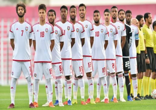"""اتحاد الإمارات يضع """"برنامجًا مناسبًا"""" لتجهيز المنتخب الأولمبي قبل التصفيات الآسيوية"""