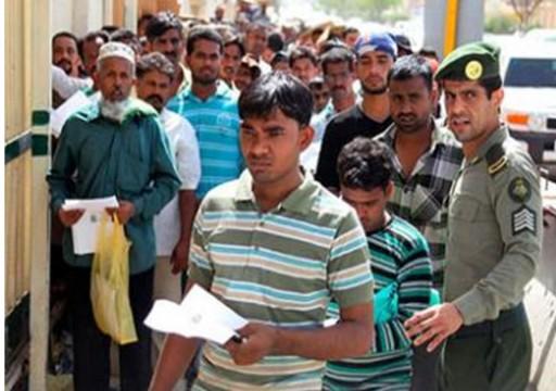 السعودية تعلن ضبط أكثر من 15 ألف مخالف لأنظمة الإقامة وترحل 9 آلاف