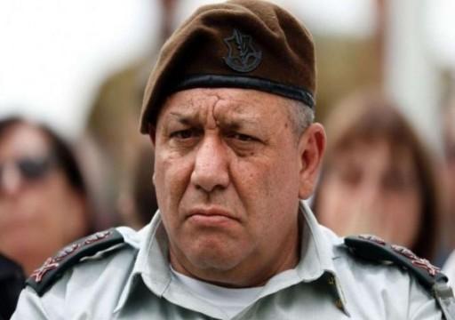 إيزنكوت: تعاون أمني وثيق بين الموساد الإسرائيلي والدول العربية المُعتدلة