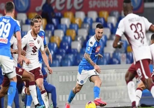 نابولي يواصل الصحوة بالفوز على تورينو في الدوري الإيطالي