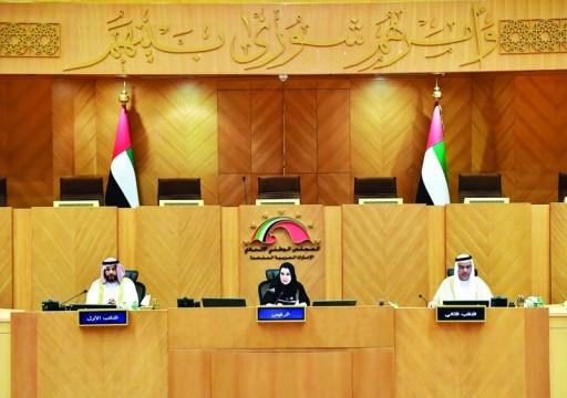 الوطني يوافق على مشروع قانون بشأن قواعد شهادات المنشأ
