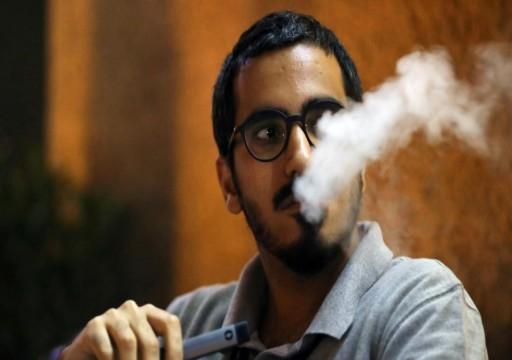 آبل تنضم لحملة مكافحة السيجارة الإلكترونية