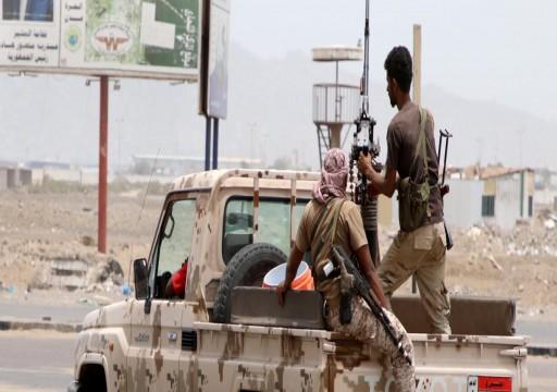 اليمن بصدد ملاحقة انفصاليين مدعومين من الإمارات دولياً