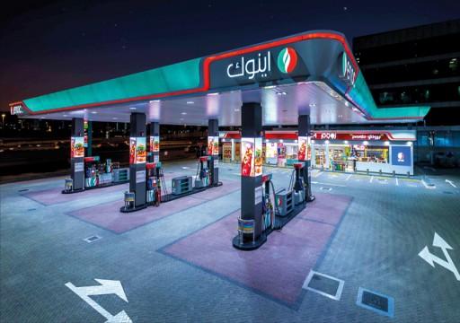 إينوك تعتزم افتتاح 45 محطة خدمة جديدة في السعودية