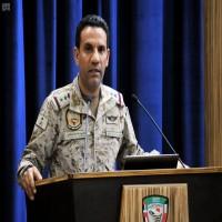 التحالف العربي يتهم مسؤولين أمميين بعدم الحياد حربه ضد الحوثيين