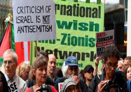 """الاتحاد الأوروبي يستثني مناهضة إسرائيل والصهيونية من """"معاداة السامية"""""""