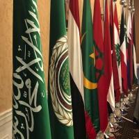صحيفة سعودية تدعو للسلام مع إسرائيل عبر قمة الظهران