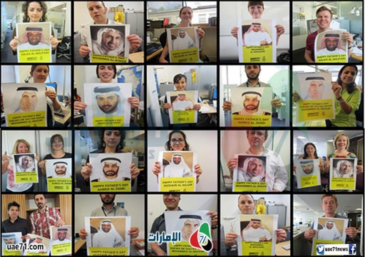 """""""قضية خاشقجي"""" ليست الجريمة  الوحيدة في الخليج.. في الإمارات حكايات أخرى!"""