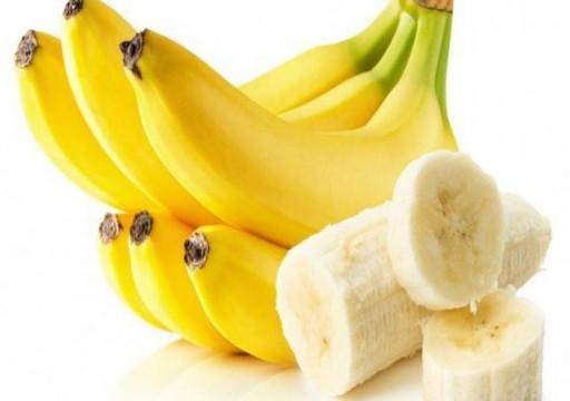 13 فائدة صحية لتناول الموز منها علاج الإكتاب وقرح المعدة
