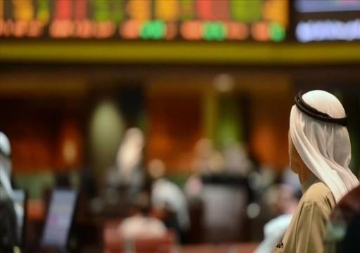 أبوظبي تتحدى العقوبات الأمريكية وتبدي استعدادها للتعامل المالي مع إيران