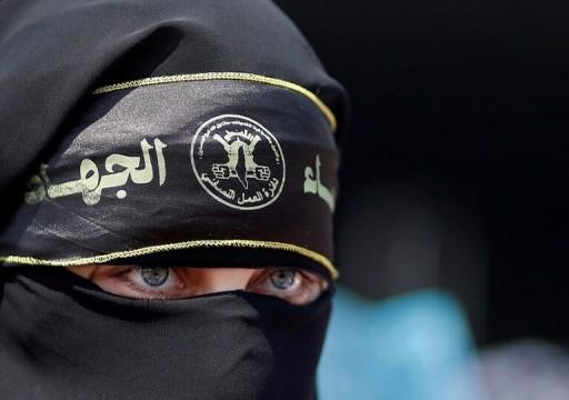 الجهاد الإسلامي توجه انتقادات للاذعة للسعودية على خلفية زيارة منتخبها للضفة