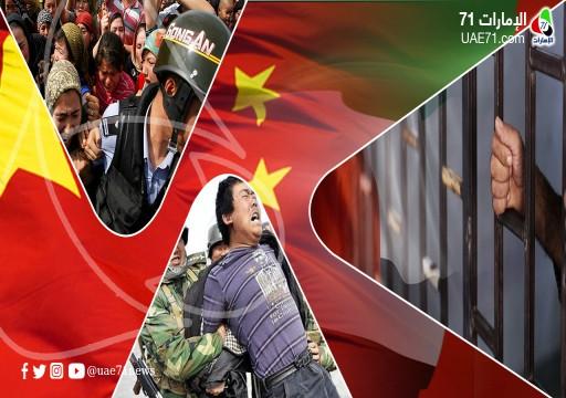 """""""المناصحة"""" و""""التدريب المهني"""" في أبوظبي وبكين.. """"أعمال وحشية وإهانة للضمير العالمي"""""""