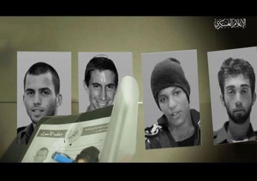 """""""القسام"""" تنشر صور أسرى إسرائيليين وتؤكد أنهم """"لن يروا النور إلا بشروط"""""""