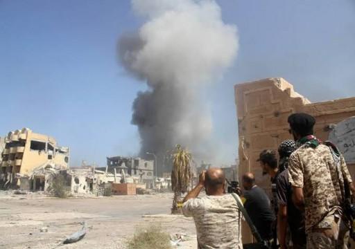 تقرير دولي: أبوظبي تورطت 11 مرة بدعم الجرائم في ليبيا