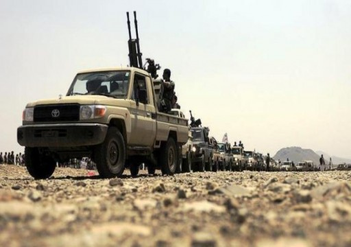اليمن.. الجيش يعلن استعادة مواقع شرق صنعاء من الحوثيين