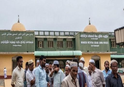 شرطة سريلانكا تغلق مسجداً شرقي البلاد بعد مداهمته
