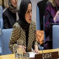 قطر تطالب برفع الحصار في مجلس الأمن: استمرار الأزمة يهدد المنطقة