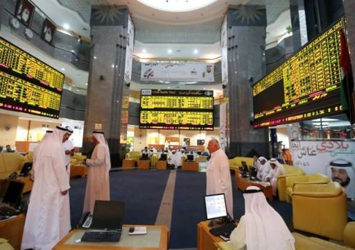 ارتفاع معظم بورصات الخليج والسعودية تتراجع تحت ضغط البنوك