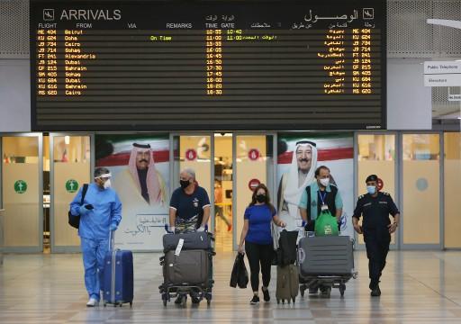 الاتحاد الأوروبي يضيف الكويت إلى قائمة السفر الآمن
